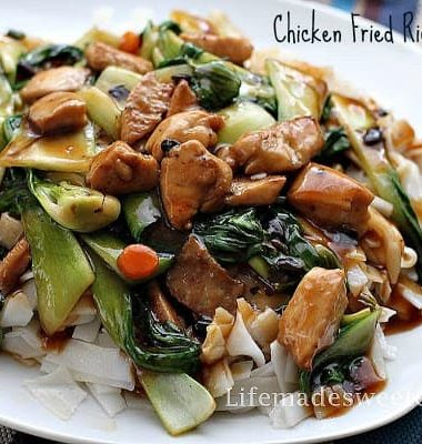 Chicken Fried Rice Noodles with Black Bean Sauce (Chow Fun)
